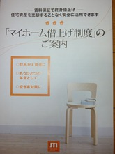 P1060903