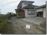 2012-11-02 19.08.07-4